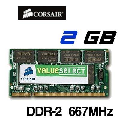 Memoria Portátil DDR-2 2GB PC-667 Corsair