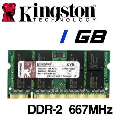 Memoria Portátil DDR-2 1GB PC-667 Kingston