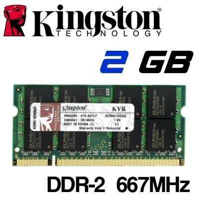 Memoria Portátil DDR-2 2GB PC-667 Kingston