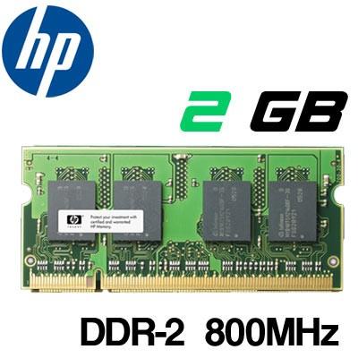 Memoria Portátil DDR-2 2GB PC-800 HP