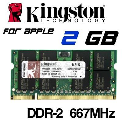 Memoria Portátil DDR-2 2GB PC-667 Kingston Apple